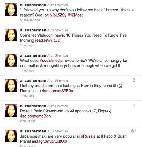 Aliza Sherman (alizasherman) on Twitter